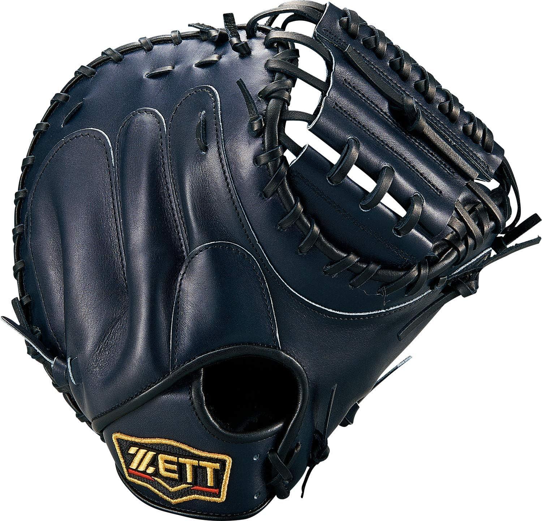 ゼット(ZETT) 硬式野球 プロステイタス キャッチャーミット 中村悠平選手タイプ ナイトブラック(1900N) 右投げ用 日本製 BPROCM820