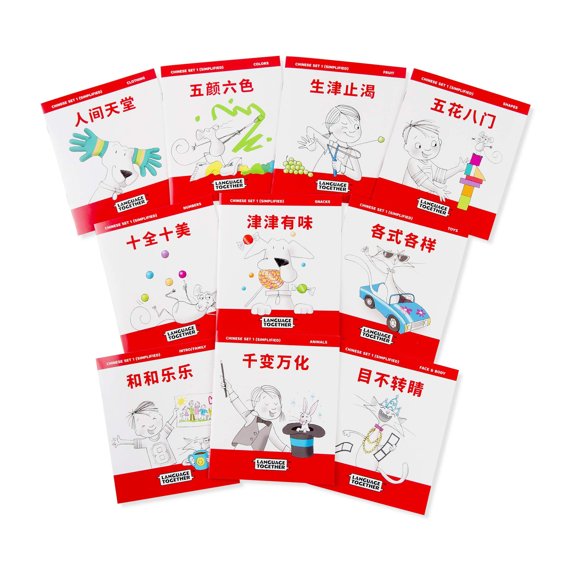 Chinese for Kids: 10 First Reader Books with Online Audio, Pinyin, Simplified Characters (Beginning to Learn Mandarin) Set 1 by Language Together by Language Together (Image #5)