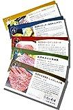 山形県産 米沢牛 ギフト券 7,000円コース 景品 目録