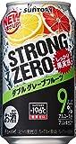 サントリー チューハイ-196℃ストロングゼロ<ダブルGF> 350ml×24缶