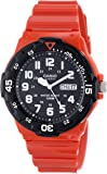Casio Men's Diving Sport Analog Water Resistant Wrist Watch w/Date - MRW-200HC
