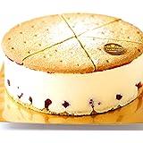洋菓子店カサミンゴー 最高級洋菓子 ドイツの銘菓 ケーゼザーネトルテ レアチーズケーキ (誕生日プレートセット, 15cm)