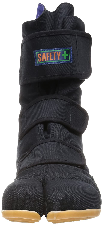 Safety Tabi Pro Guard Velcro Japanese Split Toe Shoes: Amazon.co.uk: Shoes  & Bags