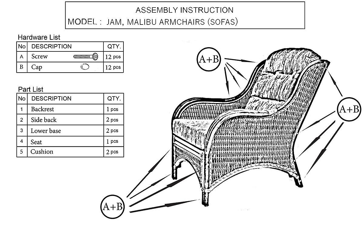 Malibu Lounge Armchair ECO Natural Rattan Wicker Handmade Design with Cream Cushion, Colonial (Light Brown)