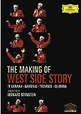 バーンスタイン:《ウェスト・サイド・ストーリー》メイキング・オブ・レコーディング [DVD]