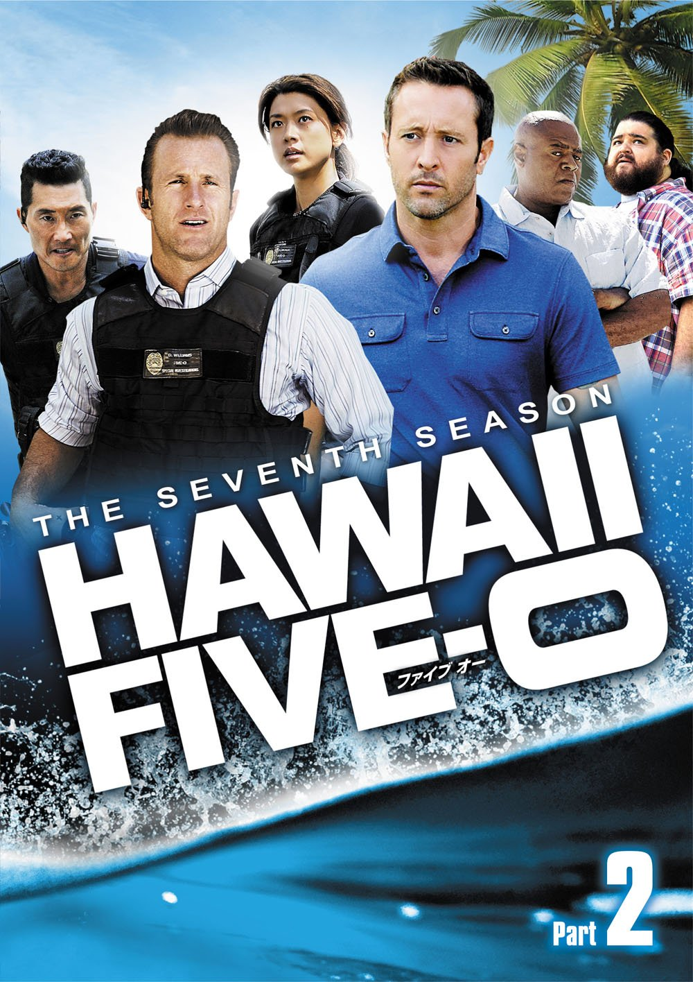 Hawaii Five-0 シーズン7 DVD-BOX Part2(6枚組) B076HB2WH7