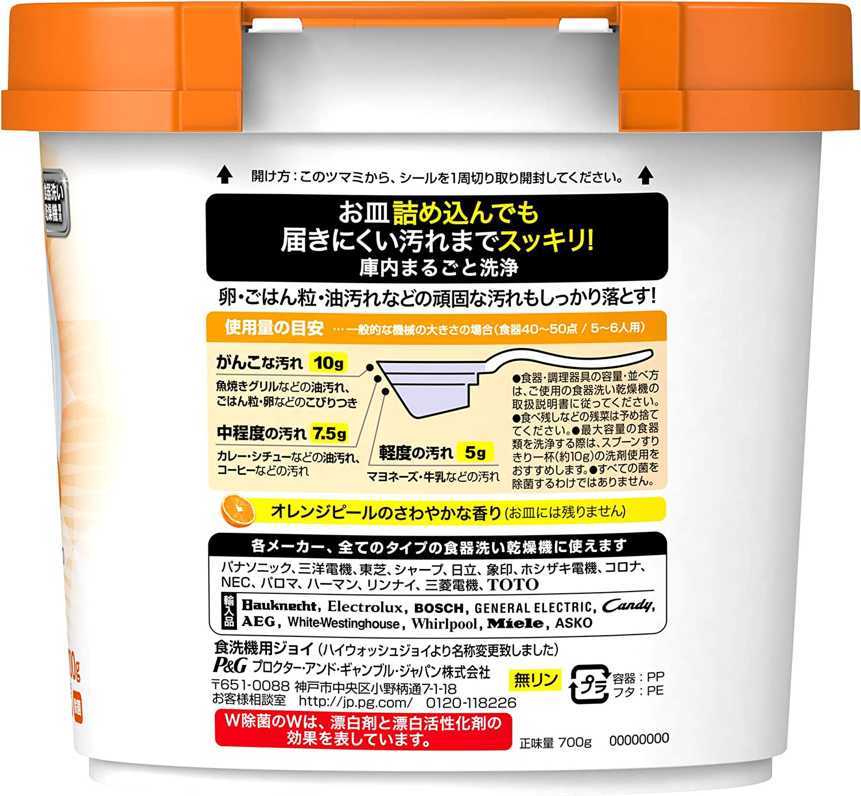 Amazon.com: haiwosshujoi orangepi-ru 700 G: Health ...