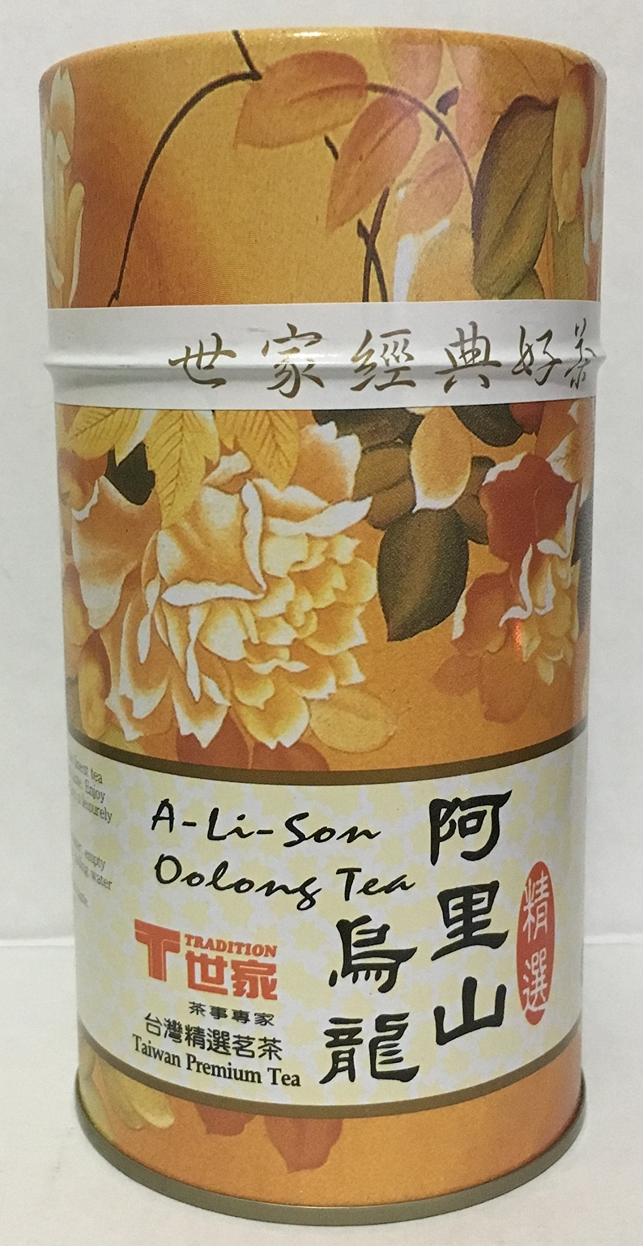 100gr Tradition A - Li - Son Oolong Tea, Taiwan Premium, Pack of 1
