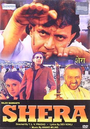 Amazon com: Shera {Dvd] Mithun Chakravarty , Vinitha , Rami
