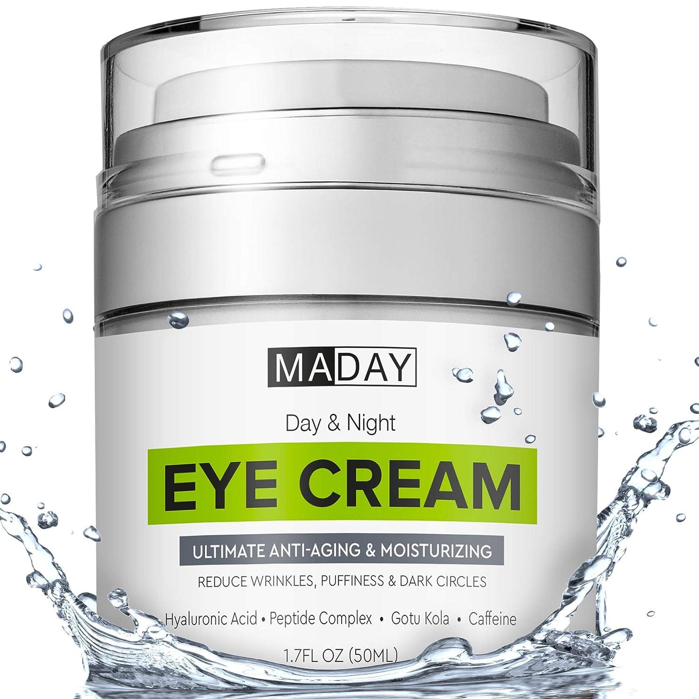 Eye Cream - Reduce Dark Circles, Puffiness and Under Eye Bags - Effective Anti-Wrinkles Treatment - Anti-Aging Eye Gel with Hyaluronic Acid, Gotu Kola Extract, Caffeine - Refreshing Eye serum: Beauty