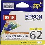 EPSON 純正インクカートリッジ ICY62 イエロー