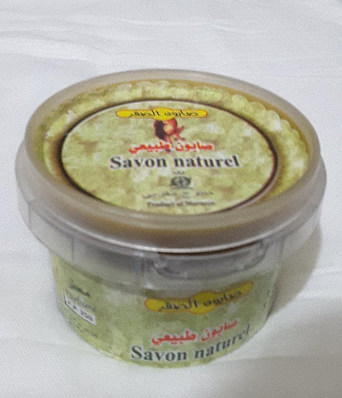 HammamBliss 100% Organic Moroccan Beldi Black Soap (Savon Noir) 250g