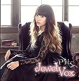 Jewel Vox (通常盤)