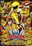 スーパー戦隊シリーズ 海賊戦隊ゴーカイジャー VOL.4【DVD】