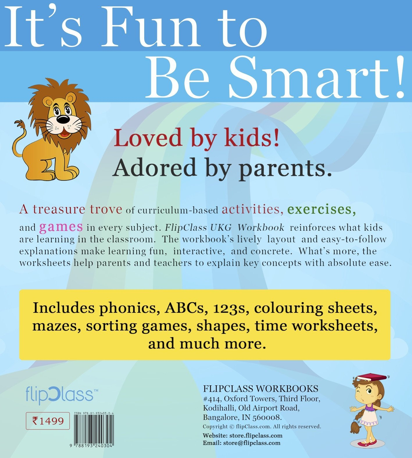 Buy Smart Kids Worksheets (Bundle) for UKG ( KG 2 ) and Montessori ...
