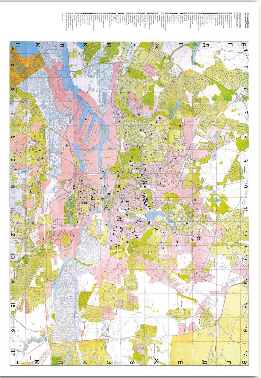Königsberg Kaliningrad Karte.Stadtplan Königsberg Kaliningrad 1 15 000 Russisch Deutsch Mit