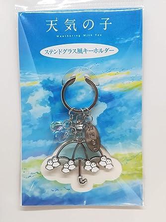 Amazon.co.jp: 天気の子 傘\u0026てるてる坊主 キーホルダー