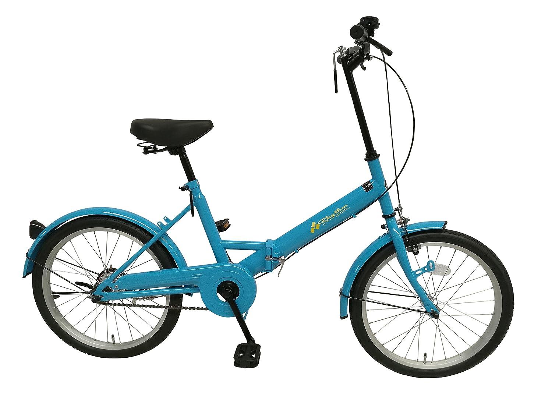 リズム(RHYTHM) 20インチ 折りたたみ自転車 RH200BKND-SKB スカイブルー 34090.0 B01MYPGR6H