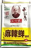 十三香 王守義 麻辣鮮 调味料(香辛料) 加辣 清真调料 China Time-Honored Brand 46g