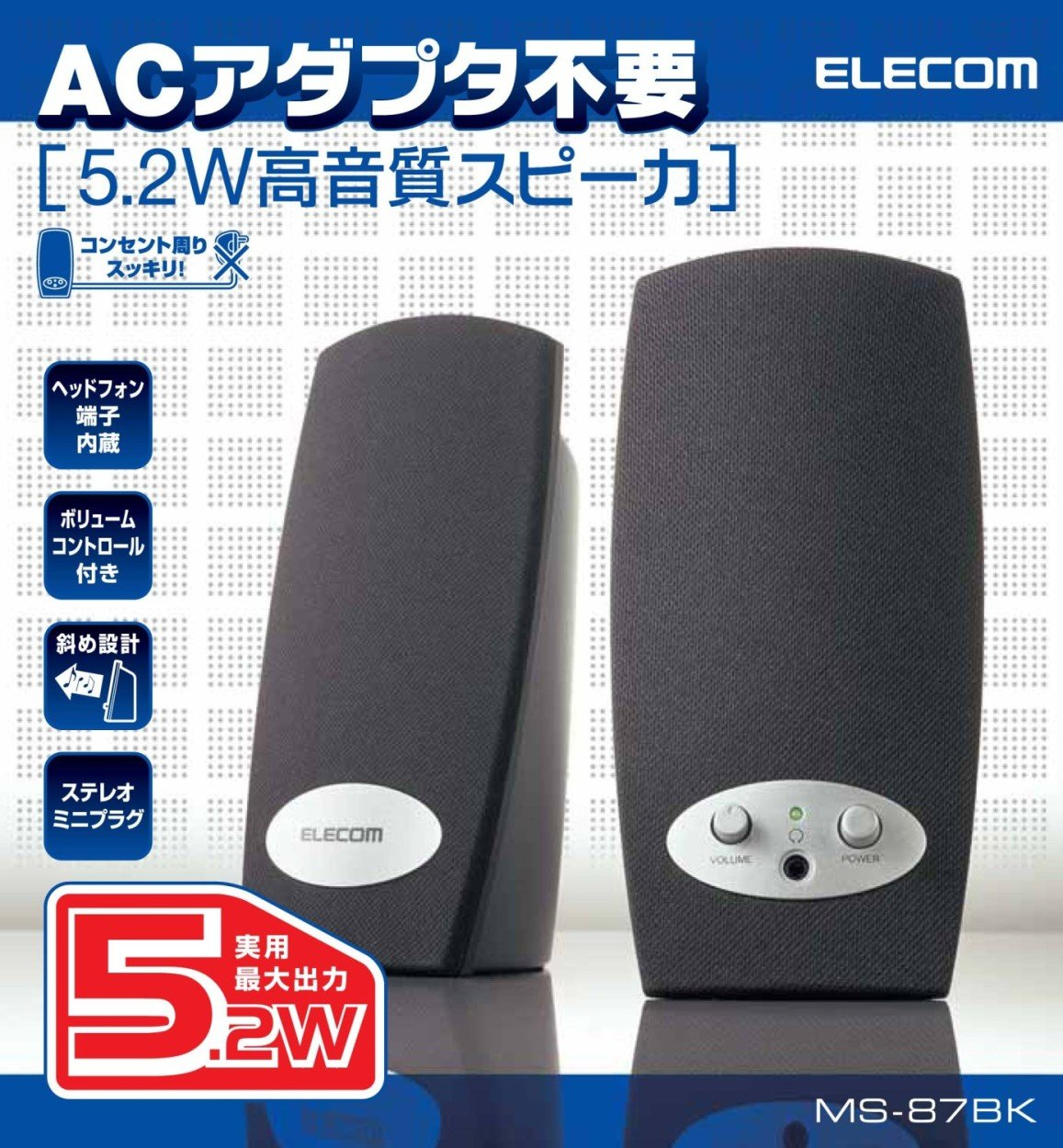 Yamaha Soavo Natural sound speaker system Soavo-2