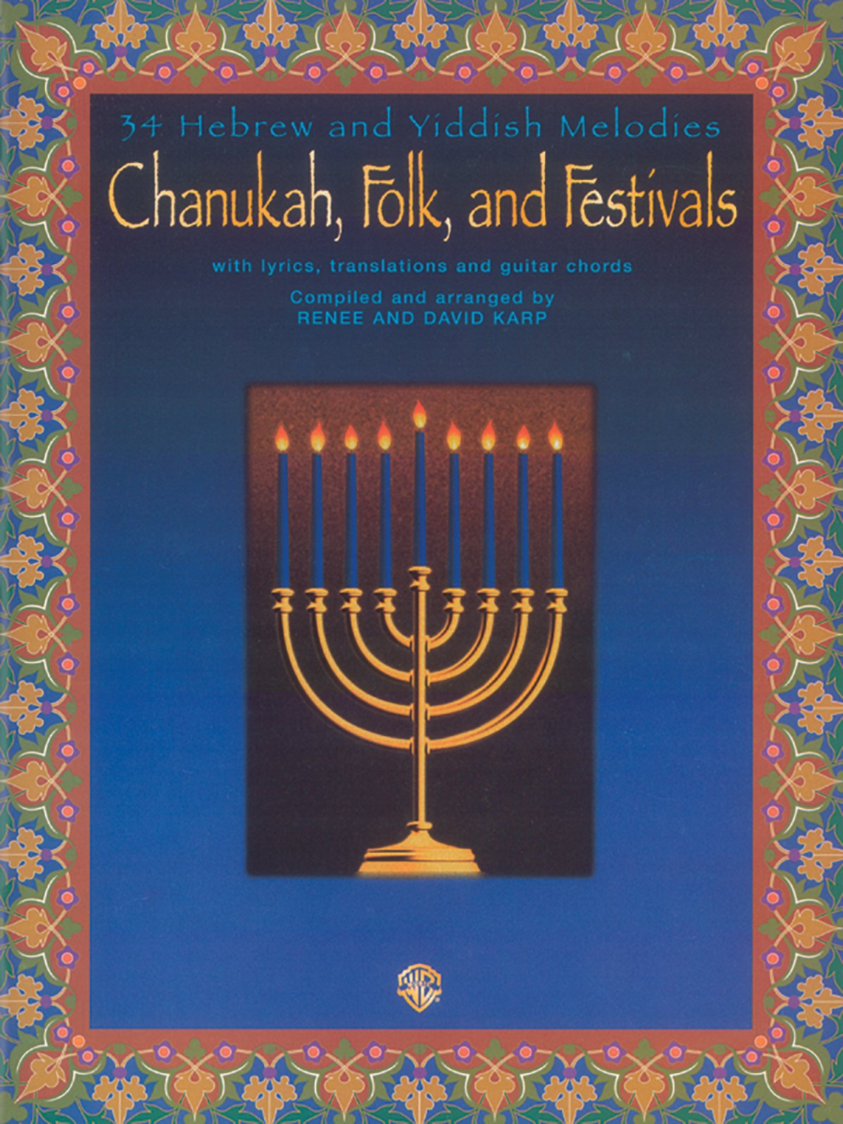 Chanukah Folk And Festivals With Lyrics Translations And Guitar