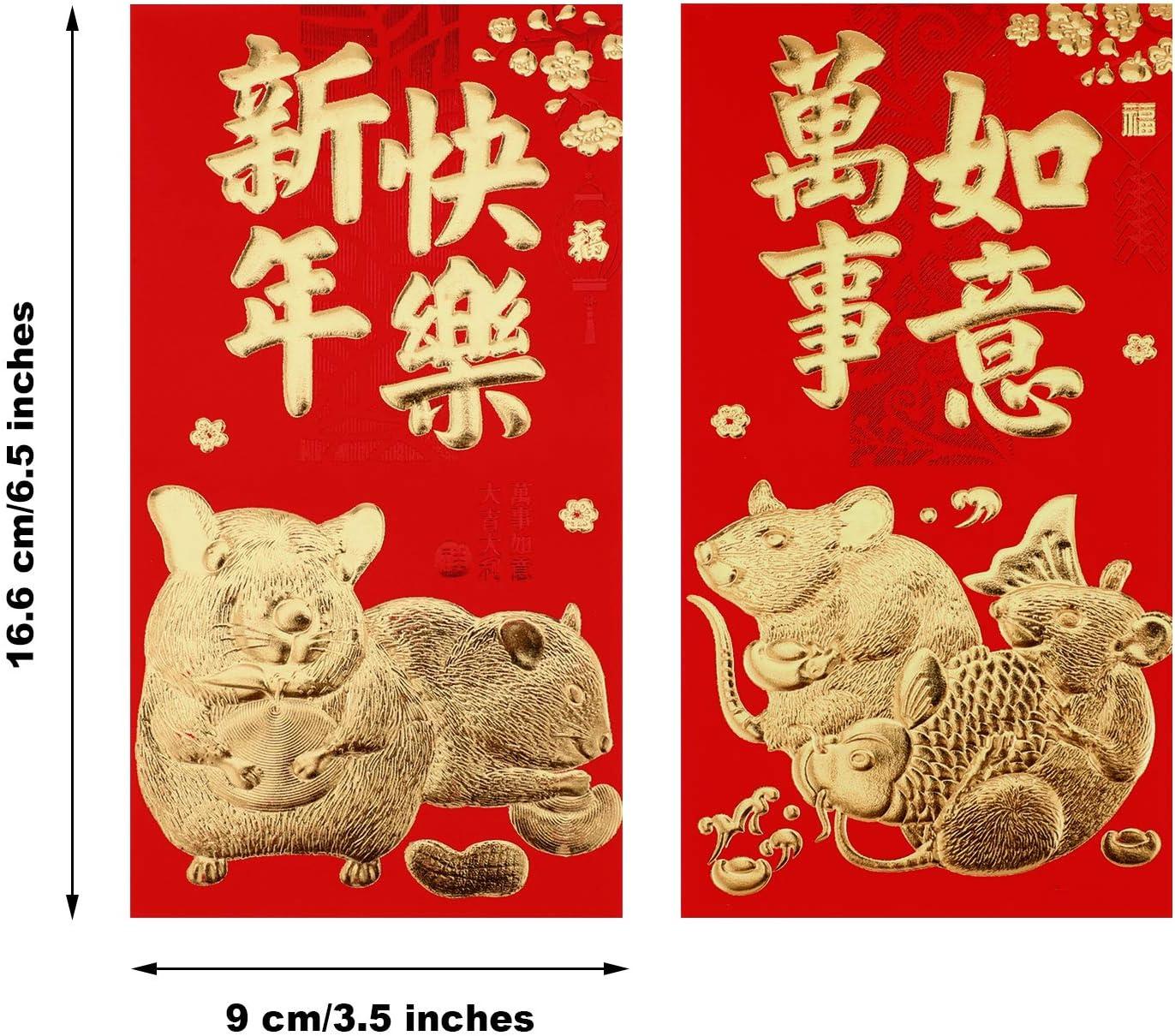 72 Pi/èces Enveloppe Rouge de Nouvel an Chinois Enveloppe Rouge de 2020 Chinois Hong Bao d/'Ann/ée du Rat Paquets dArgent Chanceux pour F/ête du Printemps Lunaire Nouvel An Style 2