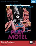 Play Motel [Blu-ray]