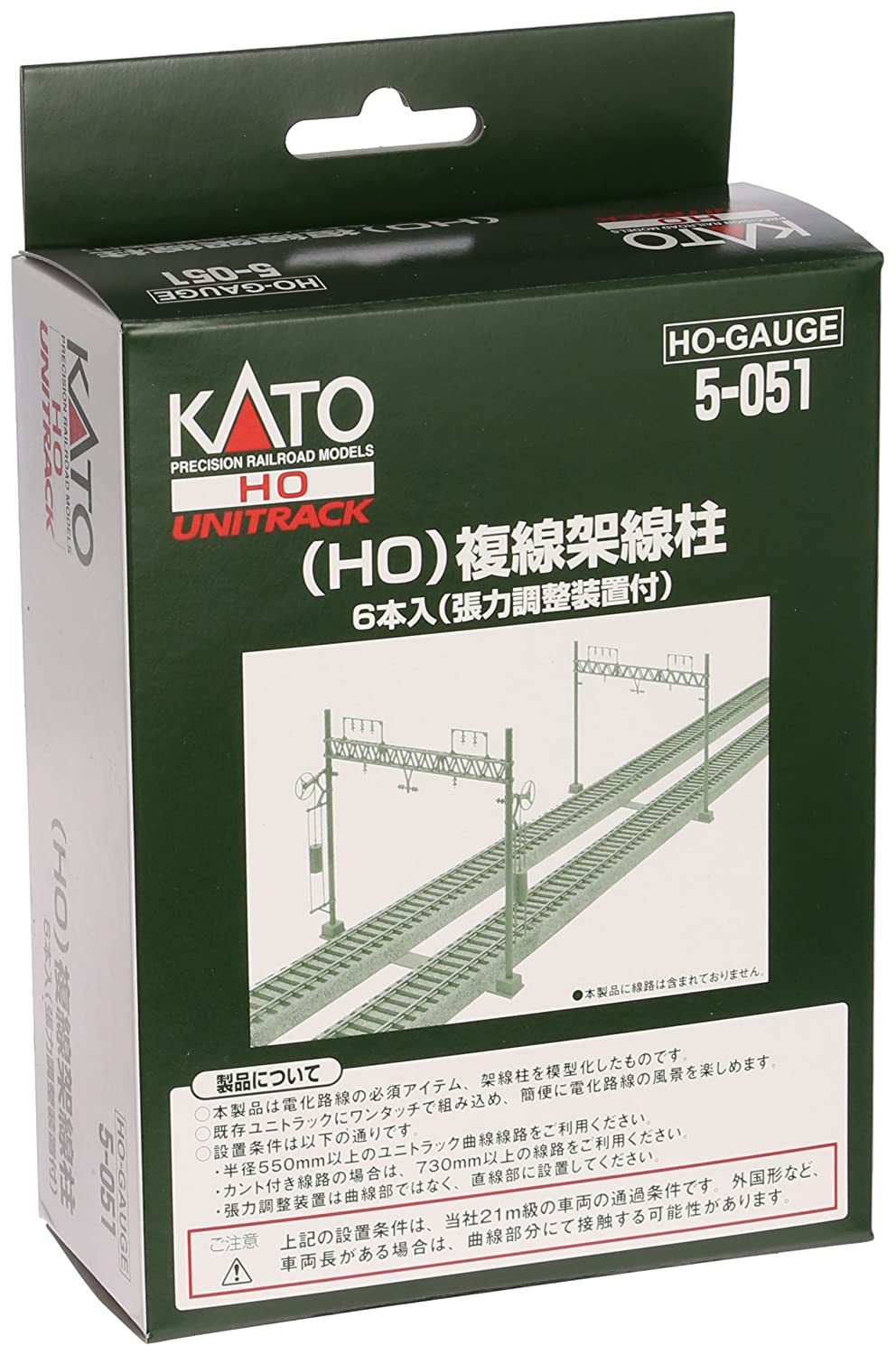 (6 pieces) (HO) double track overhead line pole HO gauge 5-051 (japan import) Kato
