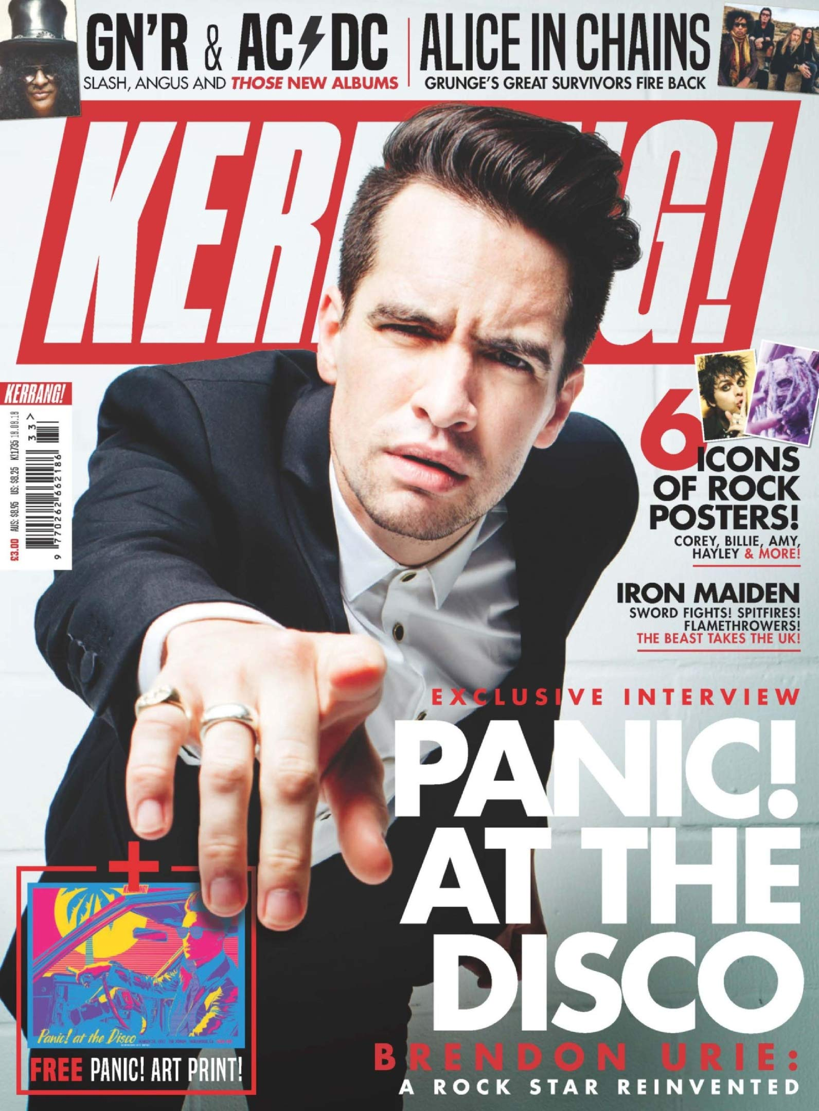 is brendon urie single