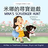 Mina's Scavenger Hunt (Bilingual Chinese with Pinyin and English - Traditional Chinese Version): A Dual Language Children's B