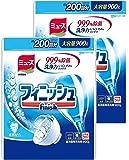 フィニッシュ 食洗機用洗剤 パウダー 詰替 900g × 2個(約400回分)