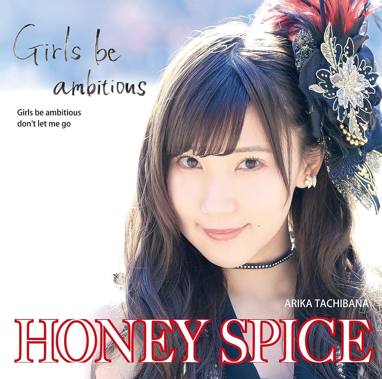 Arika Tachibana Version