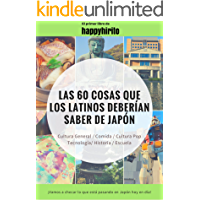 Las 60 cosas que los latinos deberían saber de Japón