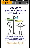 Das erste Berater - Deutsch Wörterbuch: Die 400 wichtigsten Consulting Buzzwords für Beratereinsteiger, Aufsteiger und Kunden