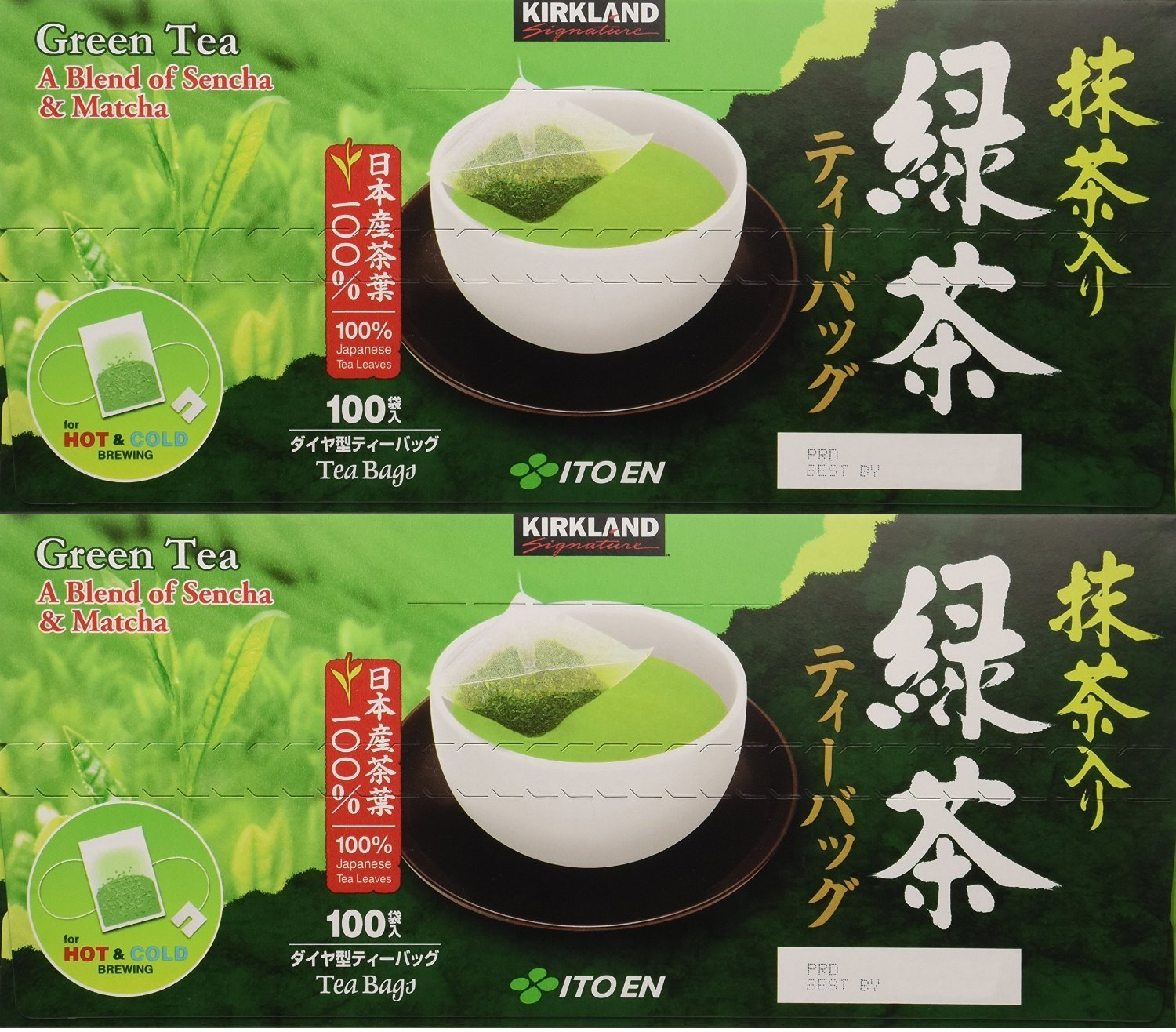 Kirkland Ito En Matcha Blend Japanese Green Tea tvzeLZ, 2Pack (100 Count)