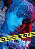 【メーカー特典あり】Freeze(初回限定盤)(DVD付)(「Freeze」オリジナル特典ポスター付)