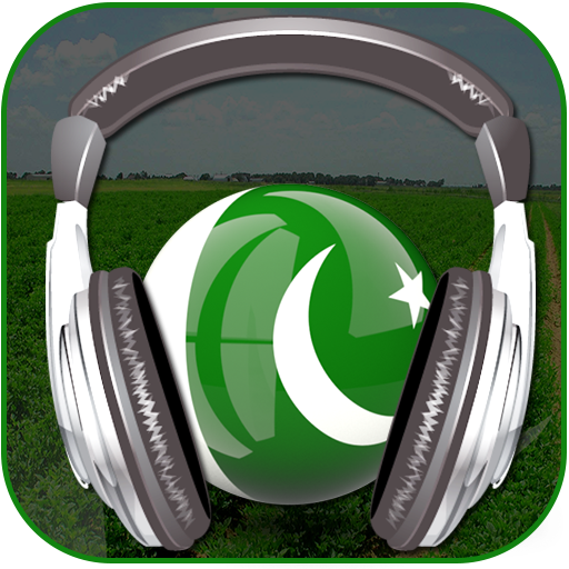(Jashn e Azadi Songs - New Pakistani Milli Naghma)