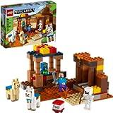 Toy Stacking Block Sets