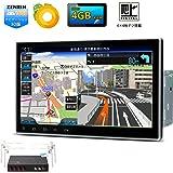 (TE103SIP) XTRONS 10.1インチ 8コア Android8.0 ROM32GB+RAM4GB アンドロイド 4x4地デジ搭載フルセグ アプリ連動操作可能 静電式2DIN一体型車載PC 高画質 DVDプレーヤー カーナビ OBD2 TPMS搭載可 3G/4G WIFI ミラーリング (ゼンリン16GB地図カード付)