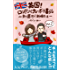 英国!ロンドンでナローボート暮らし〜夫と運河で新婚生活〜Vol.2