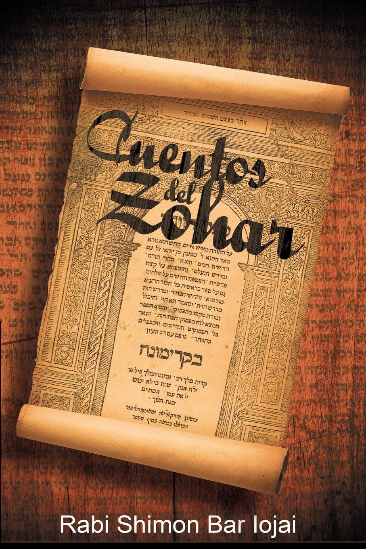 Cuentos del Zohar (Spanish Edition)