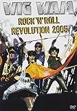 ロックン・ロール・レヴォリューション2005 [DVD]