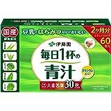 伊藤園 毎日1杯の青汁 粉末タイプ (有糖) 7.5g×60包