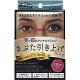 ケリー アメイジングアイリッドテープ 〈眼瞼下垂防止テープ〉 クリア 両面 中厚芯 (120枚入)