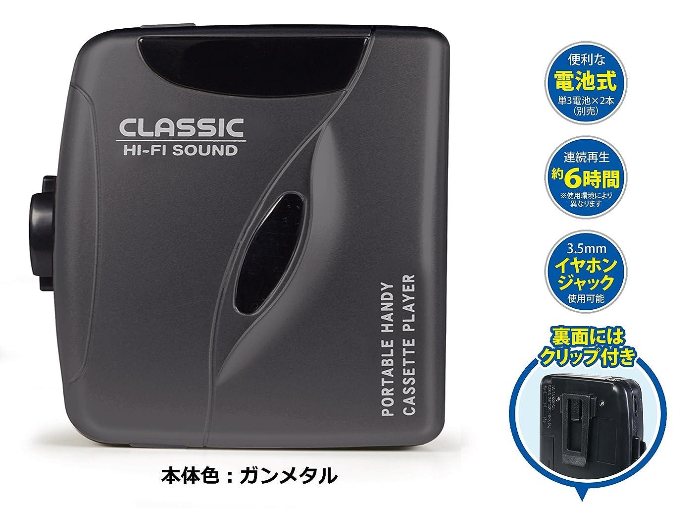 エコー間違いなくラバグリーンハウス  オートリバース機能 スピーカー搭載のカセットテーププレーヤー ブラック GH-CTPC-BK