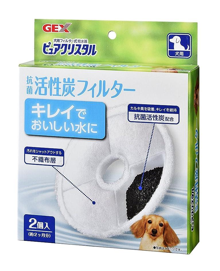 悩む伝説血色の良いPAWZ Road ペット用品 猫 犬用 自動給水器 3.75L 水飲み ペットボトル 自動補給 旅行 外出 給水タンク グレー