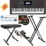 Casio CT-X5000 Keyboard Bundle with Adjustable Stand, Bench, Sustain Pedal, Online