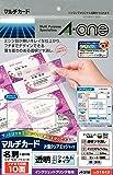 エーワン マルチカード 名刺用紙 透明ツヤ消し フチまで印刷 30枚分 51642