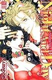 Night And Day―Sugar & Spice 11 (カルト・コミックス sweetセレクション)