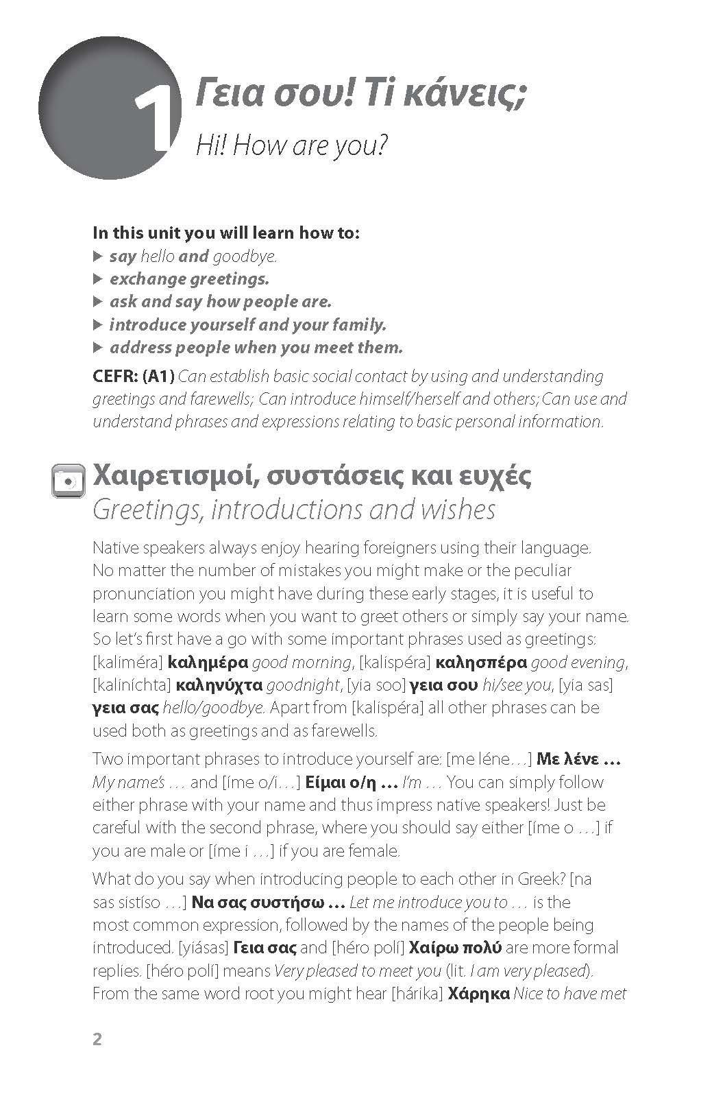 Get started in greek absolute beginner course book and audio get started in greek absolute beginner course book and audio support teach yourself amazon aristarhos matsukas 9781444174656 books m4hsunfo